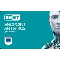 ESET Endpoint Antivirus for mасOS